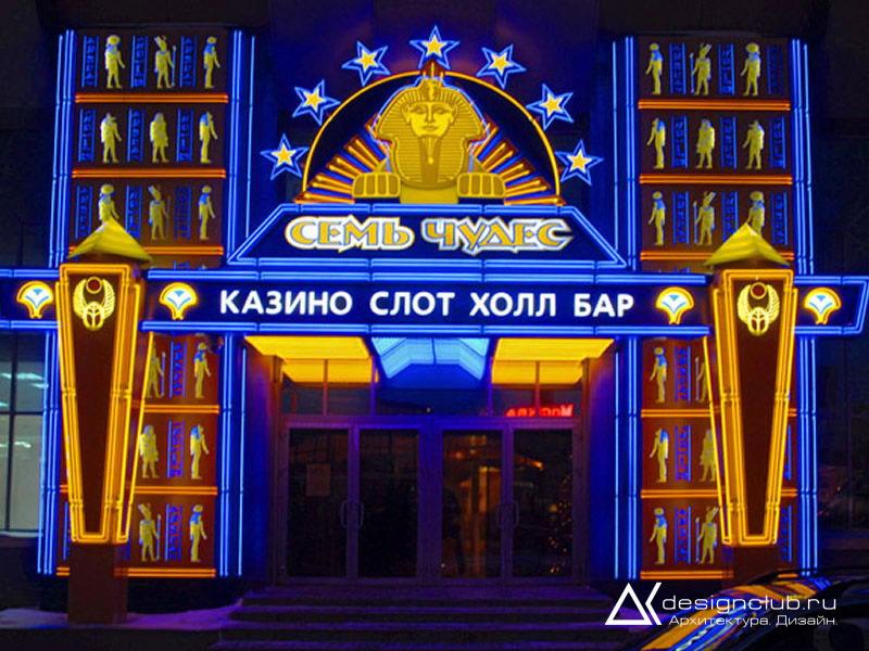 Новосибирск казино о казино карты